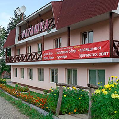 Міні-готель
