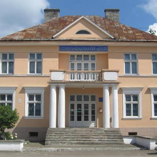 Бориславський історико-краєзнавчий музей
