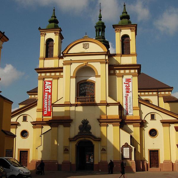 Івано-Франківський обласний художній музей