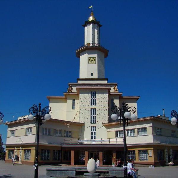 Міська ратуша, Івано-Франківськ
