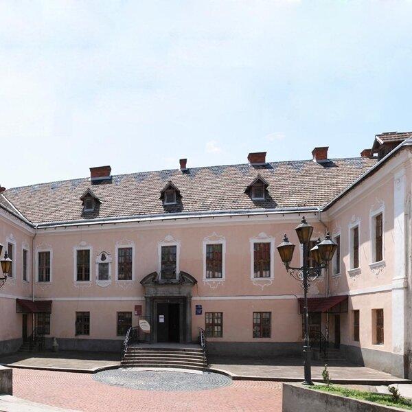 Палац князів Ракоці (Мукачево)