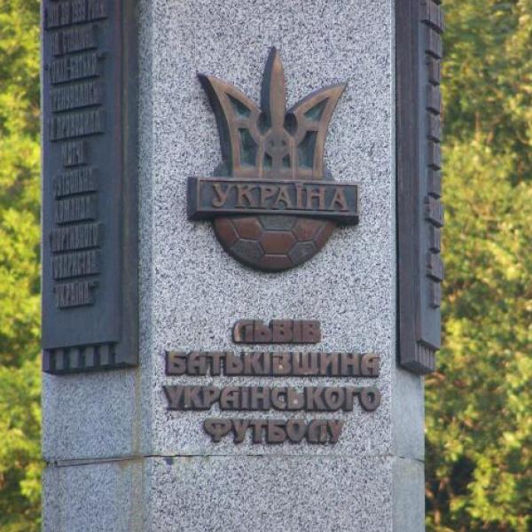 Пам'ятник першому футбольному матчу в Україні, Львів