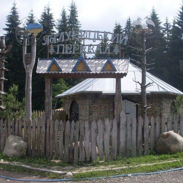 Яблуницький перевал, Яблуниця